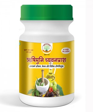 Buy Best Chyavanprash Online India