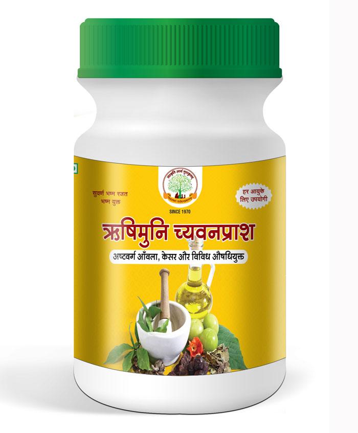 Buy Best Chyavanprash Online India