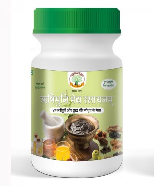 Buy Best Immunity Booster Medhya Rasayana India